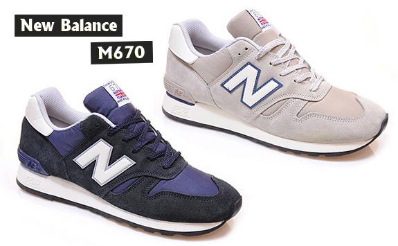 new-balance-m670-fcg