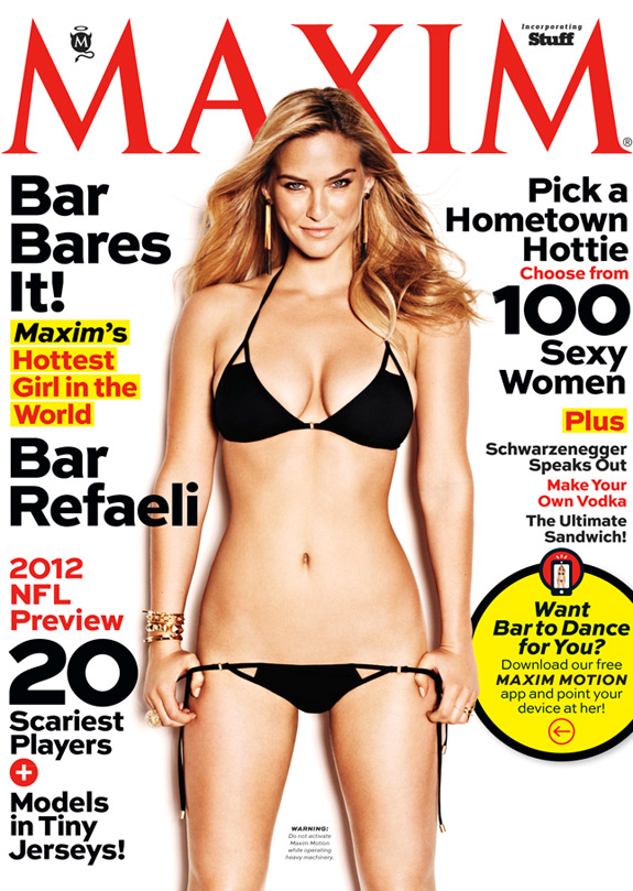 Bar Rafaeli Maxim Cover