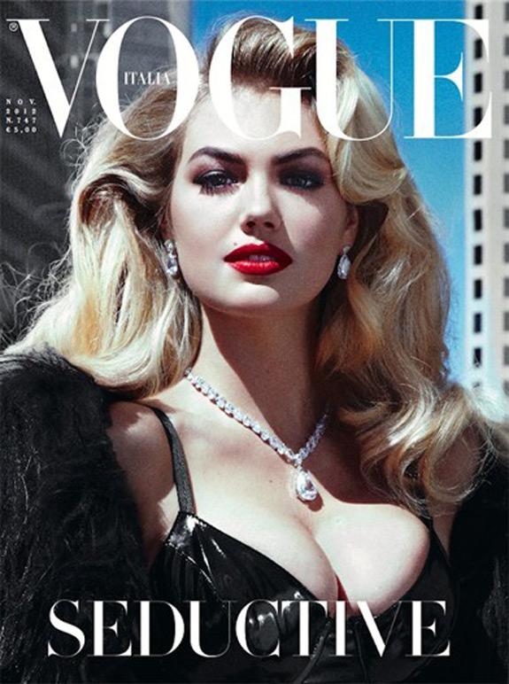 Kate Upton Vogue Italia (10)