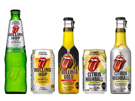 Rolling Stones Suntory Rolling Hop