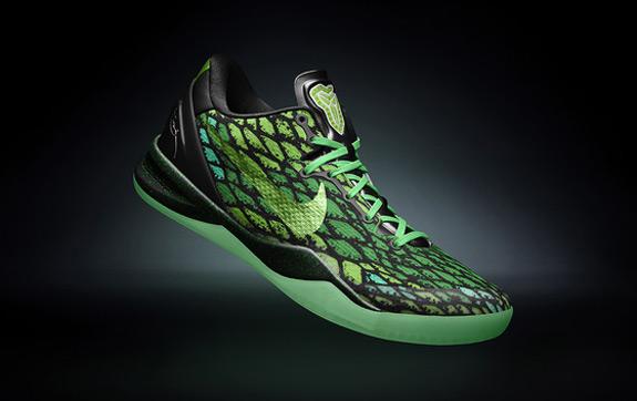 Kobe System 8 Nike ID