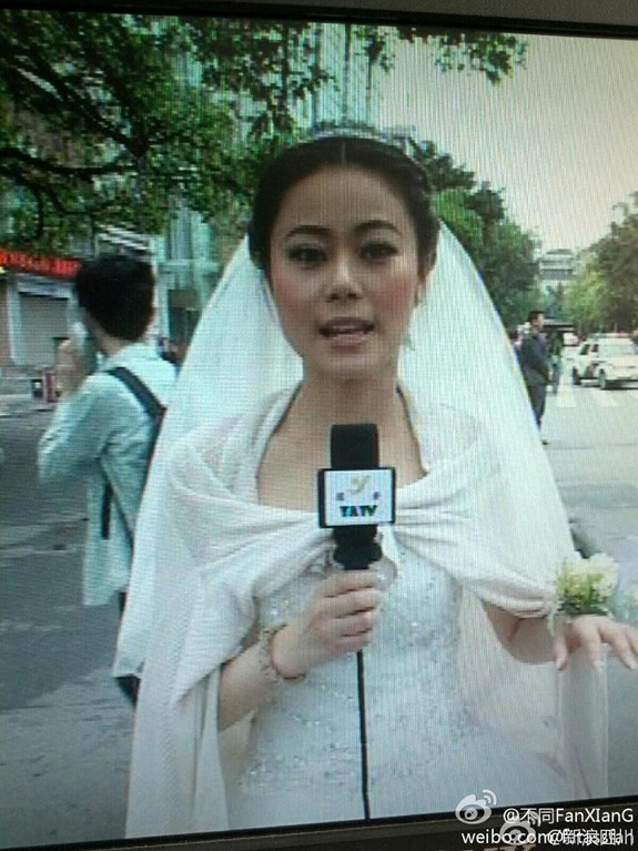 China Earthquick Report Wedding Dress