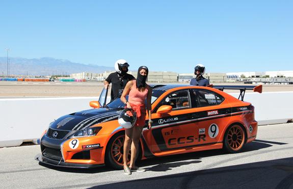 Lexus F Sport CCS R