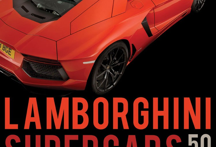 Lamborghini Supercars History Book