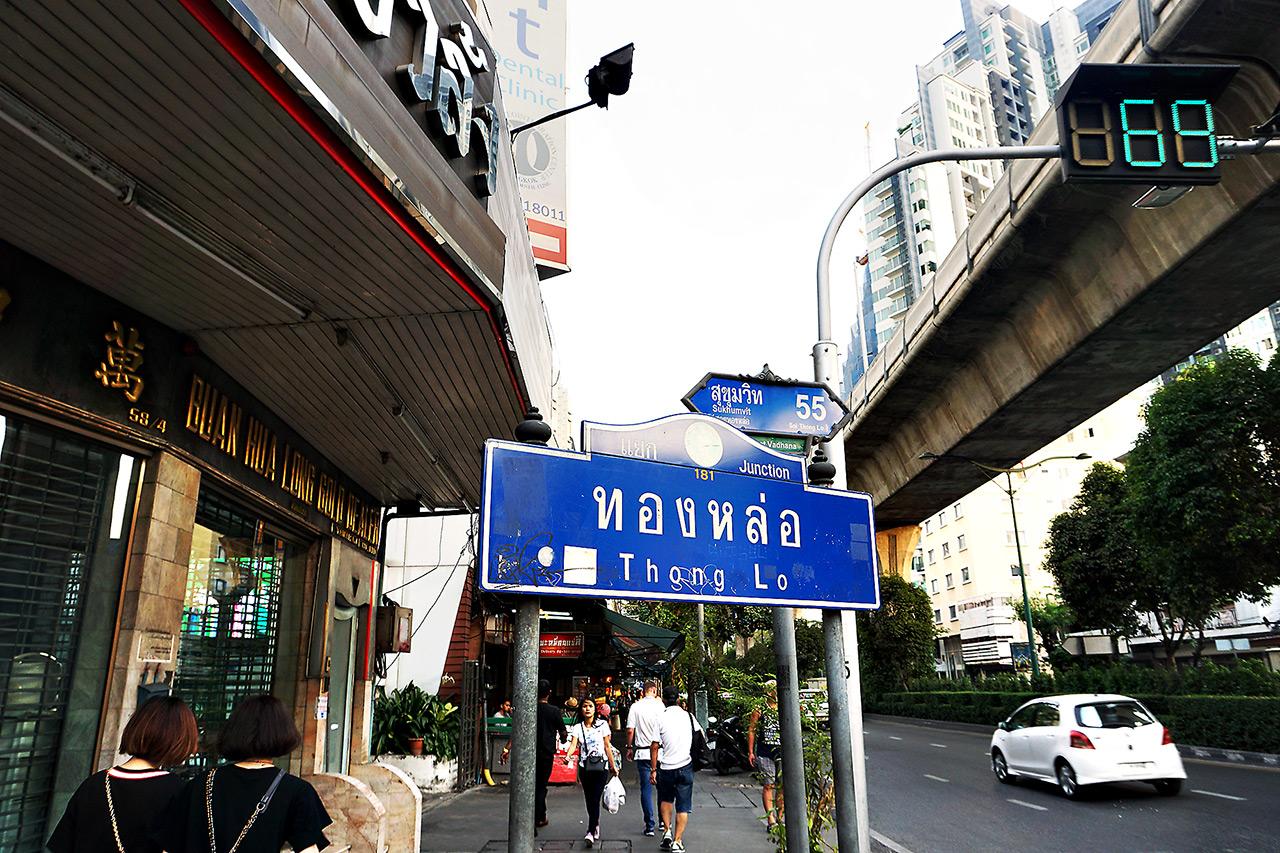 Bangkok Thong Lo
